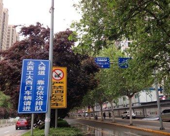 市政设施SZSS-001