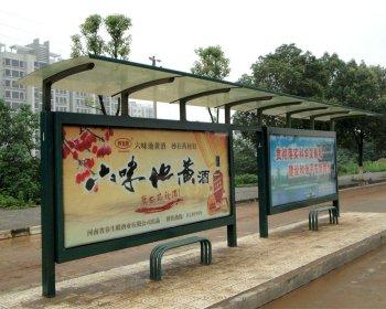 公交候车亭HCT-006